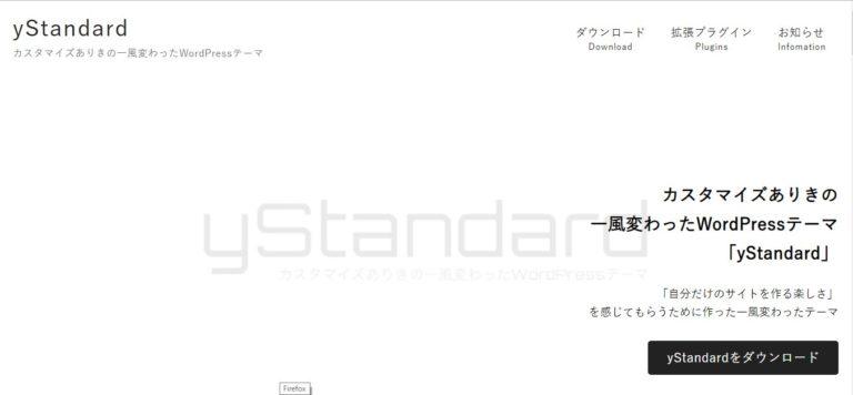 y-standard