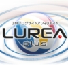 LUREAplus(ルレアプラス)【特典企画付きレビュー】