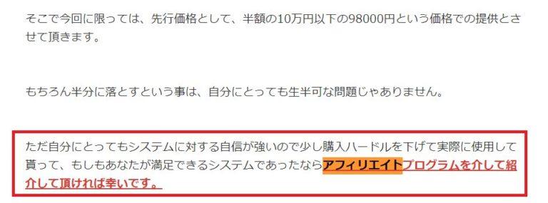 『OROCHI(オロチ)』の販売ページ