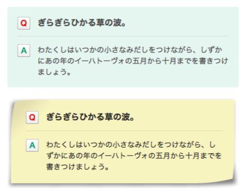 『ALPHA2』Q&A