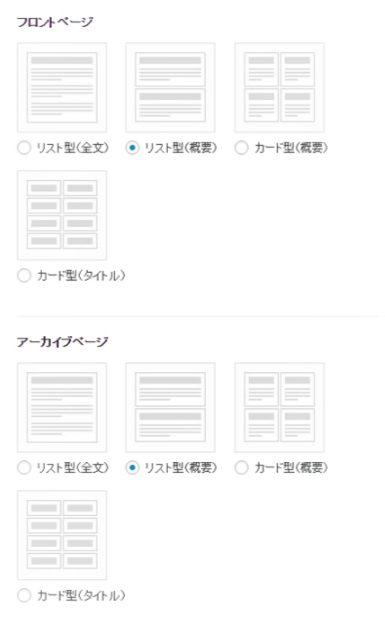 ページのレイアウトを簡単に変更できる